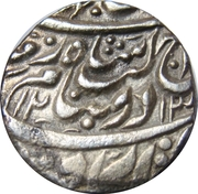 1 Rupee - Zaman Shah (Derajat mint) -  obverse