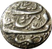 1 Rupee - Zaman Shah (Derajat mint) -  reverse