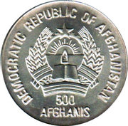 500 Afghanis (Olympics) -  obverse