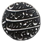 1 Rupee - Ahmad Shah (Lahore mint) -  obverse