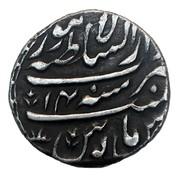 1 Rupee - Ahmad Shah (Lahore mint) -  reverse
