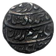 1 Rupee - Ahmad Shah Abdali (Dera mint) -  obverse