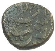 Falus - Shah Shuja al-Mulk (Kashmir mint) – obverse