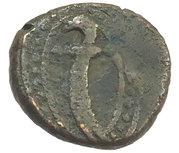 1 Falus - Shujah Shah (Kashmir mint) – reverse