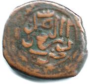 1 Paisa - Habibullah -  obverse