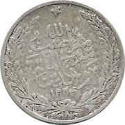½ Rupee / Qiran - Habibullah -  obverse