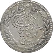 1 Rupee - Habibullah -  obverse