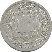 1 Abbasi / 20 Paise - Habibullah -  reverse