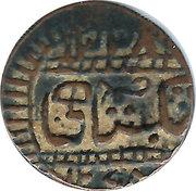 1 Shahi / 5 Paisa - Amanullah -  reverse