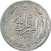 ½ Rupee / Qiran - Amanullah -  obverse