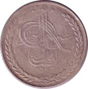 5 Rupees - Abdur Rahman -  obverse