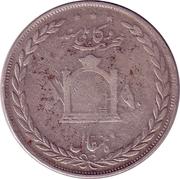 5 Rupees - Abdur Rahman -  reverse