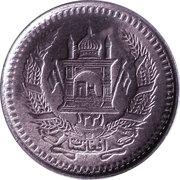 ½ Afghani - Muhammed Zahir Shah – reverse