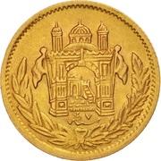 1 Amani - Amanullah -  reverse