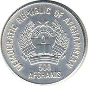 500 Afghanis (Leopard) -  obverse