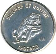 500 Afghanis (Leopard) -  reverse
