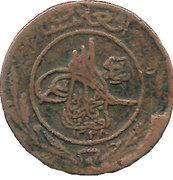2 Pul - Muhammed Nadir Shah – obverse