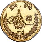2½ Amani - Amanullah -  obverse