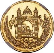 2½ Amani - Amanullah -  reverse