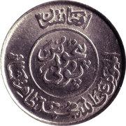 ½ Afghani - Muhammed Zahir Shah – obverse