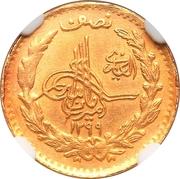 ½ Amani - Amanullah -  reverse