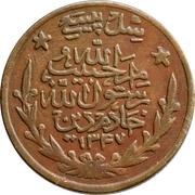 20 Paisa - Habibullah Kalakani -  obverse