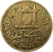 Shahi - Abdur Rahman -  reverse