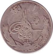 1 Afghani - Muhammed Nadir Shah -  obverse