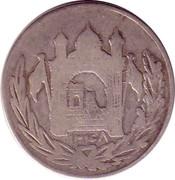 1 Afghani - Muhammed Nadir Shah -  reverse