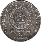 50 Afghanis (World Food Summit) -  obverse