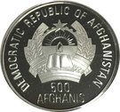 500 Afghanis (XV World Cup 1994 USA) – obverse
