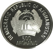 500 Afghanis (XV World Cup 1994 USA) -  obverse