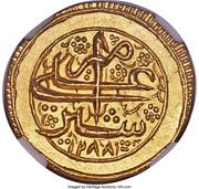 1 Mohur - Sher Ali (Kabul Mint) -  obverse