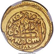 Mohur - Sher Ali (Kabul Mint) -  reverse