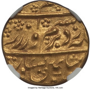 1 Mohur - Zaman Shah (Peshawar mint) -  obverse