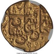 1 Mohur - Zaman Shah (Peshawar mint) -  reverse