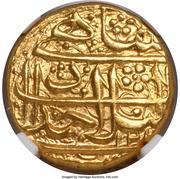 1 Mohur - Mahmud Shah (Ahmadshahi Mint) -  obverse
