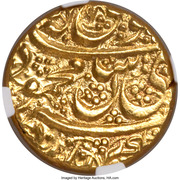 1 Mohur - Mahmud Shah (Ahmadshahi Mint) -  reverse