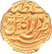 Mohur - Taimur Shah (Kabul Mint) -  obverse