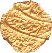 Mohur - Taimur Shah (Kabul Mint) -  reverse