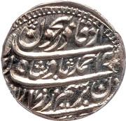 Rupee - Ahmad Shah -  obverse