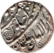 Rupee - Ahmad Shah -  reverse