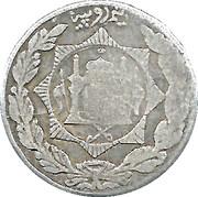 ½ Rupee - Amanullah -  reverse
