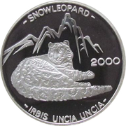 500 Afghanis (Snow Leopard) – reverse