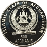 500 Afghanis (1998 FIFA World Cup France) – obverse