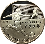 500 Afghanis (1998 FIFA World Cup France) – reverse