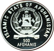 500 Afghanis (United Nations Anniversary) – obverse