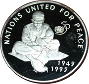 500 Afghanis (United Nations Anniversary) – reverse