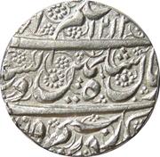 1 Rupee - Zaman Shah (Kabul mint) -  obverse