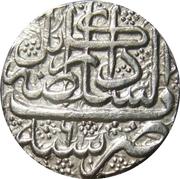 1 Rupee - Shah Zaman (Kabul mint) -  reverse
